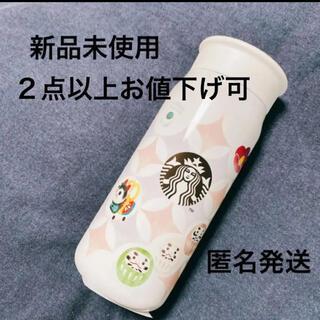 スターバックスコーヒー(Starbucks Coffee)のスターバックス ステンレスミニボトルアイコンズホワイト355ml(その他)