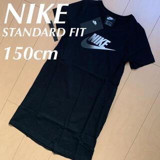 ナイキ(NIKE)の【新品】NIKE 半袖ワンピ ガールズ 150 160(ワンピース)
