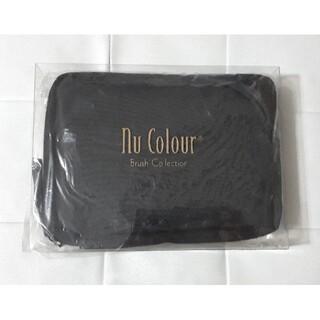 【新品未使用】高級天然毛ブラシセット nu colour  ブラシコレクション(メイクボックス)