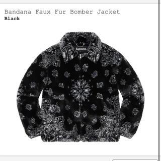 シュプリーム(Supreme)のbandanna faux fur bomber jacket 黒M(ブルゾン)