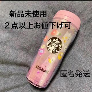 スターバックスコーヒー(Starbucks Coffee)のスターバックス ボトルアイコンズライトパープル355ml(その他)