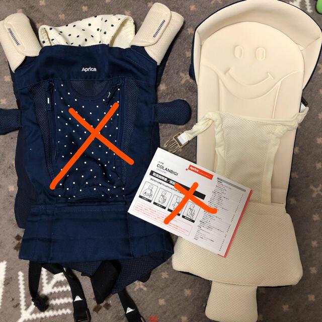 Aprica(アップリカ)の抱っこひも アップリカ コランビギ 新生児シート キッズ/ベビー/マタニティの外出/移動用品(抱っこひも/おんぶひも)の商品写真