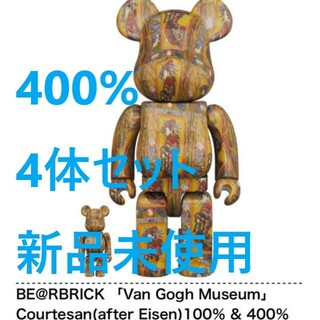 メディコムトイ(MEDICOM TOY)の4体 BE@RBRICK Van Gogh Museum 100% & 400%(その他)