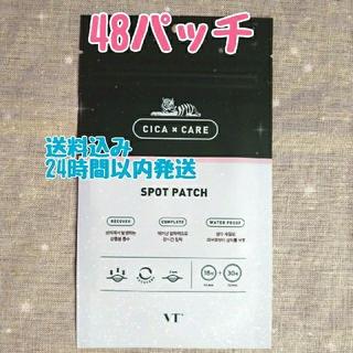 【新品】VT CICAスポットパッチ(3枚入り) 48パッチ(パック/フェイスマスク)