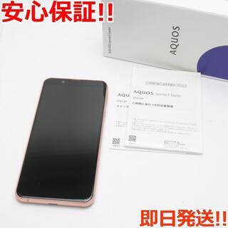 アクオス(AQUOS)の新品同様 SHV48 AQUOS sense3 basic ライトカッパー (スマートフォン本体)