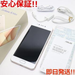 ゼンフォン(ZenFone)の美品 SIMフリー ZenFone 4 Max ゴールド 白ロム (スマートフォン本体)