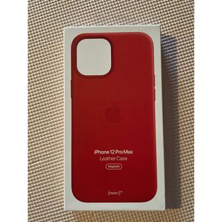 アップル(Apple)のiphone 12 pro max 純正 レザーケース(iPhoneケース)