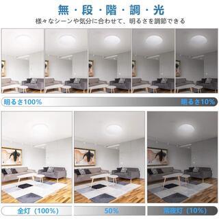 LEDシーリングライト~6畳 無段階調光 昼白色 24W リモコン付き 常夜灯モ(天井照明)