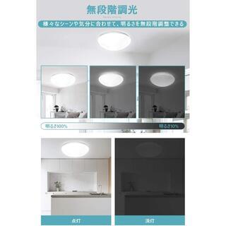 シーリングライト リモコン付き 24W 無段階調光 明るさメモリ機能 LEDシー(天井照明)