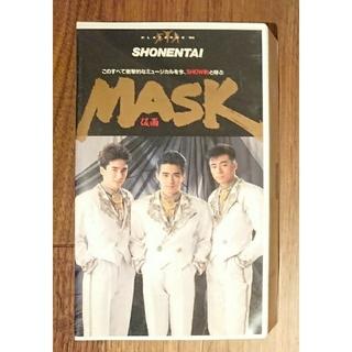 ショウネンタイ(少年隊)の少年隊☆ミュージカルPLAYZONE '90「MASK」☆VHSビデオテープ(アイドルグッズ)
