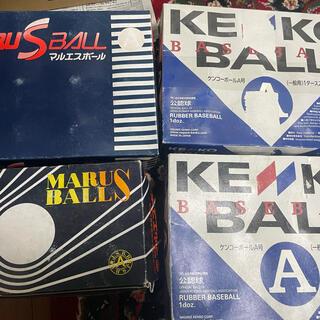 軟式ボール 5箱(ボール)