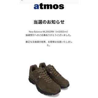 ニューバランス(New Balance)の【新品未使用】new balance ML2002RM 27.5cm オリーブ(スニーカー)