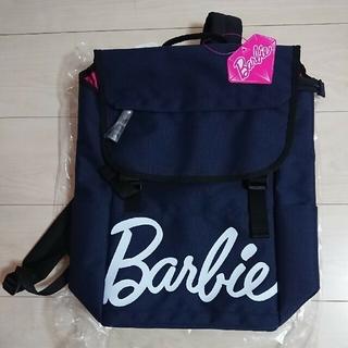 バービー(Barbie)の新品未使用! Barbieリュック(リュック/バックパック)