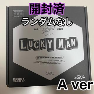 iKON - BOBBY 2nd ALBUM LUCKY MAN Aver.