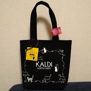 カルディ(KALDI)の【和也様専用】KALDI カルディ ネコの日バッグプレミアム 抜き取りなし(トートバッグ)