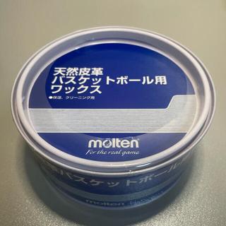 モルテン(molten)の天然皮革バスケットボール用ワックス molten モルテン 小分け(バスケットボール)