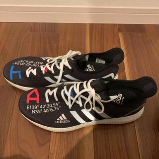 アディダス(adidas)のadidas×atmos AM4(スニーカー)
