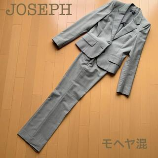 JOSEPHセットアップ上下パンツスーツ モヘヤ グレーストライプ36ジャケット