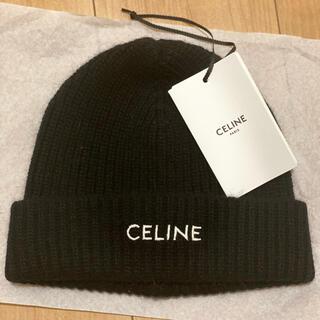 celine - celine 21ss ビーニー 登坂広臣着用