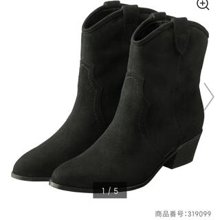 GU - GU ウェスタンブーツ ブラック Mサイズ 新品