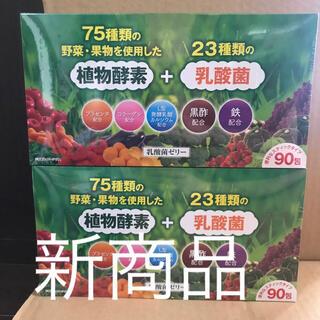 乳酸菌ゼリー 大麦若葉加工食品ゼリー 青汁 青汁ゼリー 植物酵素ゼリー富士薬品