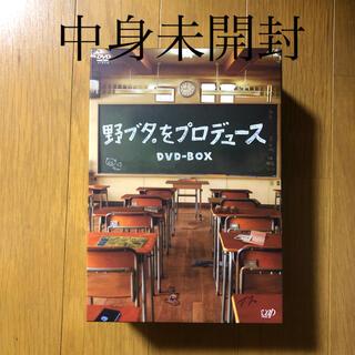 カトゥーン(KAT-TUN)の野ブタ。をプロデュース 亀梨和也 ディスク未開封 最終値下げ(TVドラマ)