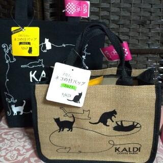 KALDI - KALDI ネコの日バッグ 2種類セット