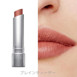Cosme Kitchen - rms beauty リップ2本セット 残量8割ほど