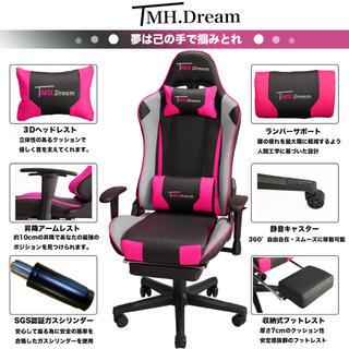 TMH.Dream ゲーミングチェア ピンク(ハイバックチェア)