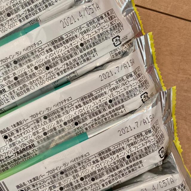 アサヒ(アサヒ)の一本満足バー プロテインラン ベイクドチョコ12本  食品/飲料/酒の健康食品(プロテイン)の商品写真
