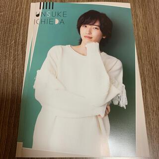 ジャニーズ(Johnny's)のMyojo 4月号 ちっこい版 ピンナップ 道枝駿佑(アイドルグッズ)
