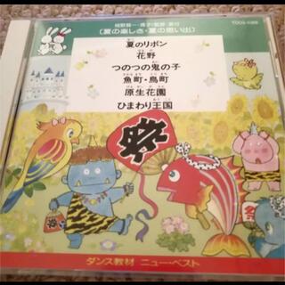 【保育士必見】夏の楽しさ・夏の思い出 CD(キッズ/ファミリー)