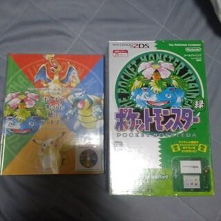 ニンテンドー2DS(ニンテンドー2DS)の2ds 本体 ポケットモンスター 緑 アートブック付き (携帯用ゲーム機本体)