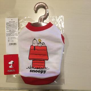 スヌーピー(SNOOPY)のSNOOPY  2号 犬服(ペット服/アクセサリー)