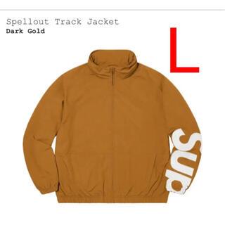 Supreme - Supreme Spellout Track Jacket DarkGold L