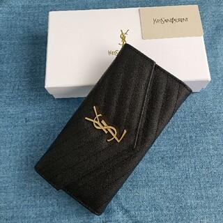 Yves Saint Laurent Beaute - 二つ折り 長財布❣Saint Laurent 小銭入れ コインケース
