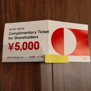 ジンズ(JINS)のJINS 優待 5000円(その他)