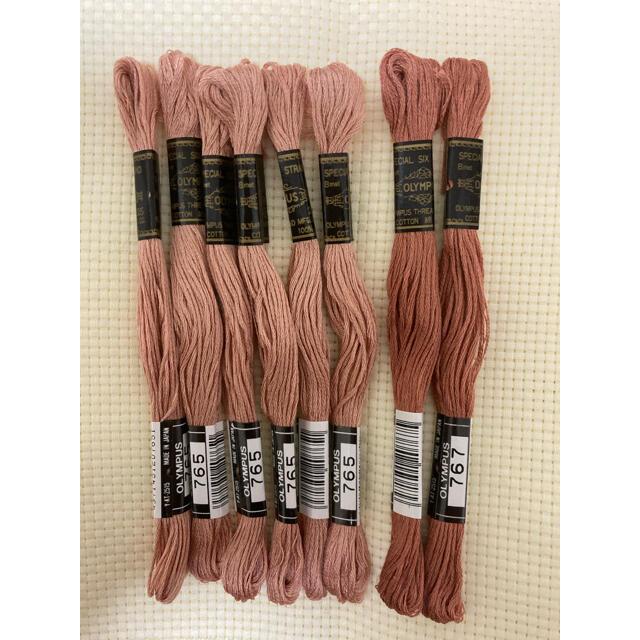 OLYMPUS(オリンパス)のオリムパス 刺しゅう糸  <色番765/767/252/254> ハンドメイドの素材/材料(生地/糸)の商品写真