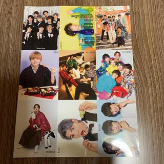 ジャニーズ(Johnny's)のMyojo 4月号 ちっこい版 厚紙 2枚(アイドルグッズ)