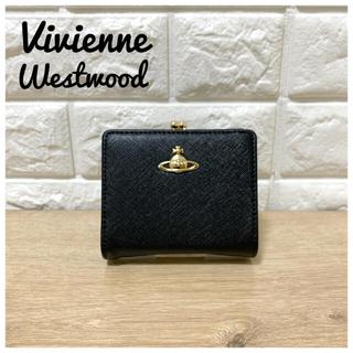 ヴィヴィアンウエストウッド(Vivienne Westwood)のヴィヴィアンウエストウッド 財布 二つ折り ブラック(財布)