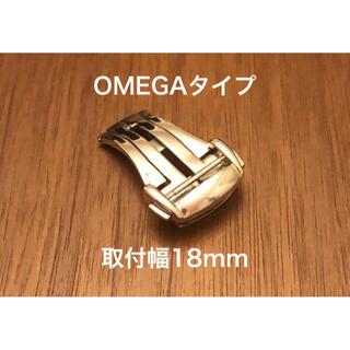 OMEGA - 美品 Dバックル 18ミリ 尾錠 OMEGAタイプ