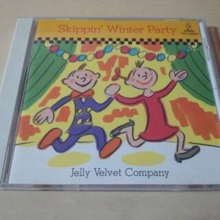 CD「Skippin'Winter Party」J-POPイージーリスニングアレ(ヒーリング/ニューエイジ)