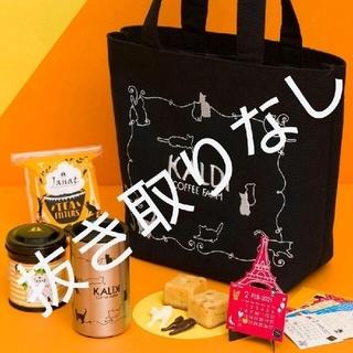 カルディ(KALDI)の◇抜き取りなし◇ KALDI カルディ ネコの日 ネコの日バッグプレミアム(菓子/デザート)