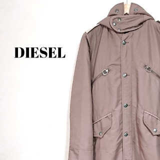 ディーゼル(DIESEL)のラグジュアリー☆ 上質 ディーゼル コート 中綿 ディーゼルジャパン レディース(ロングコート)