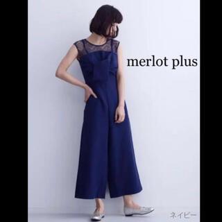 メルロー(merlot)の新品 メルロープリュス リボン オールインワン パンツ ネイビー(オールインワン)