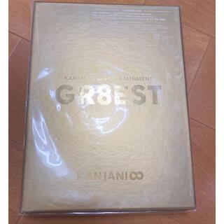 カンジャニエイト(関ジャニ∞)のGR8EST DVD初回限定盤 関ジャニ∞(アイドル)