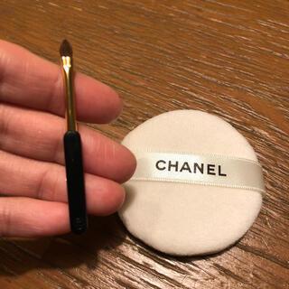 CHANEL - パフとミニリップブラシのセット
