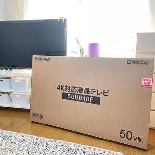 アイリスオーヤマ(アイリスオーヤマ)の 50型 4K対応 液晶テレビ(テレビ)