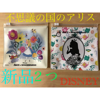 Disney - 新品 ふしぎの国のアリス ソフト ビニール ケース ジッパー付き
