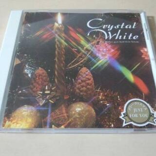 CD「クリスタル・ホワイト」ガラスが奏でるクリスマス★(ヒーリング/ニューエイジ)